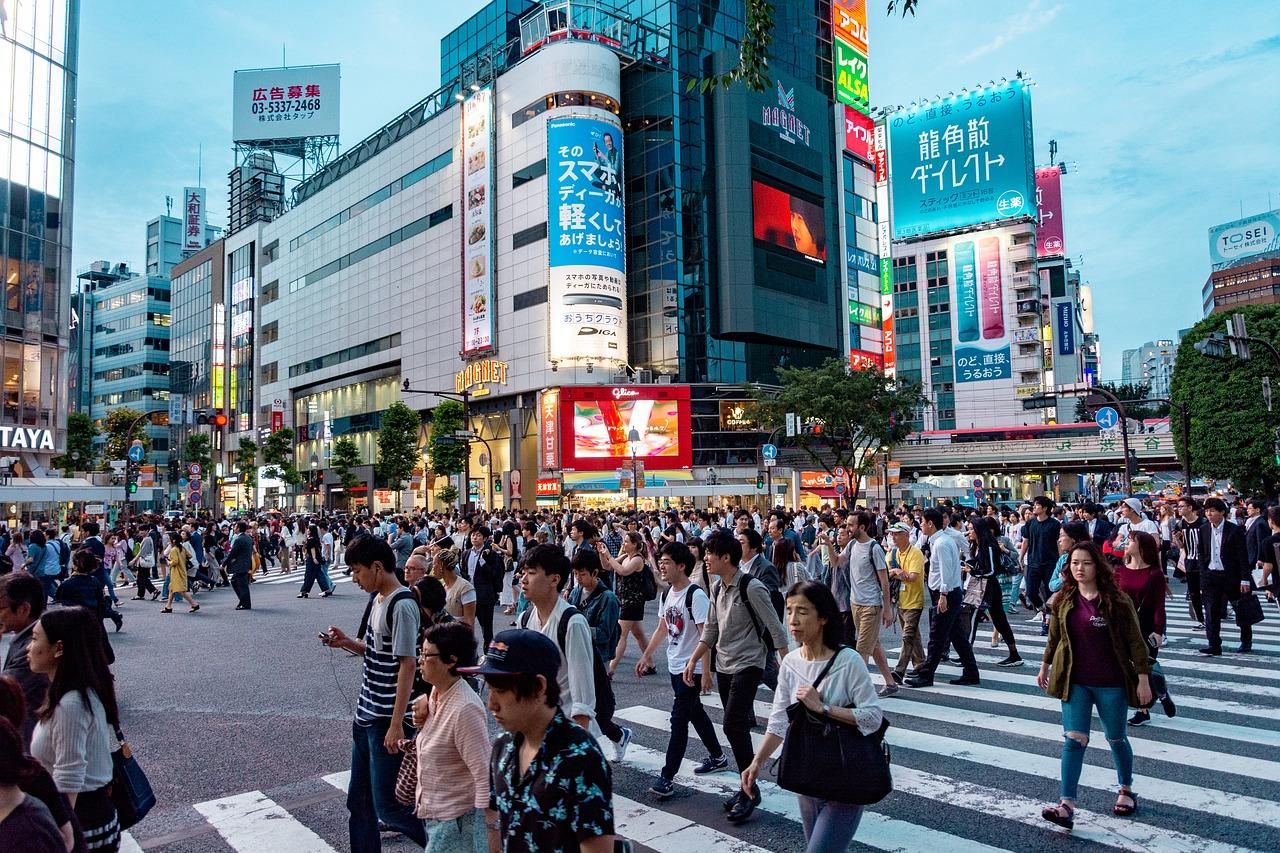 עיר ביפן